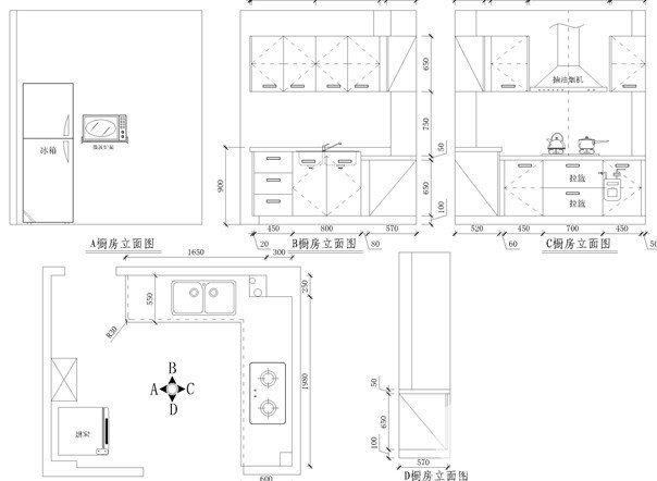 柜子内部格局设计图片展示