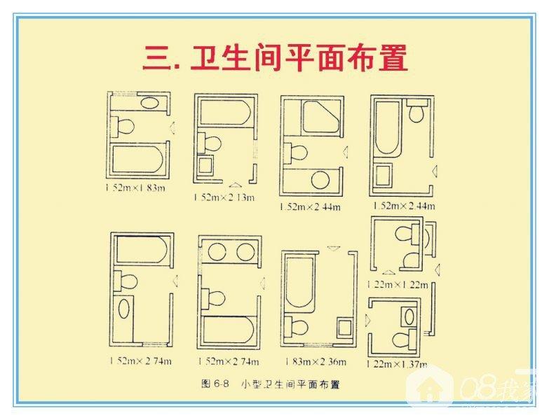 臥室衛生間平面設計圖展示