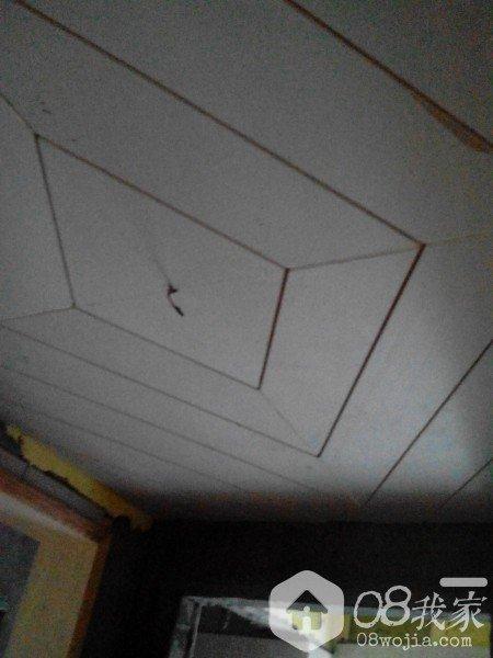 入户花园的吊顶,菱形石膏板抽缝