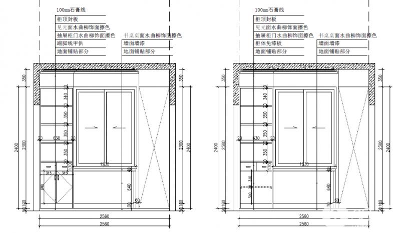 儿童房书桌书柜设计图.png