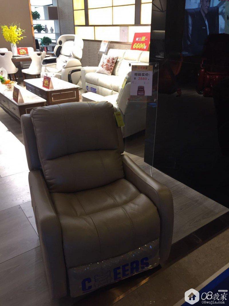 转让芝华仕单人沙发图片