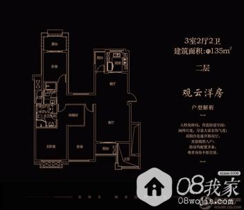 中航城户型图.png
