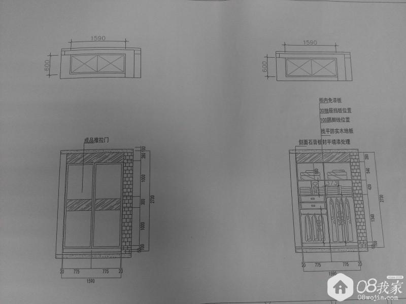 IMG_20170113_104749.jpg