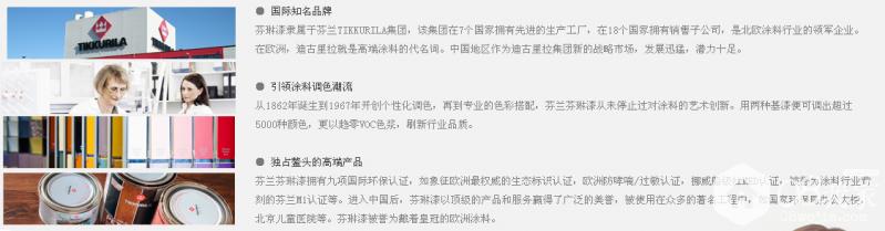 QQ截图20170427182758.png