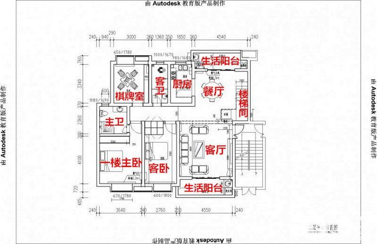一楼平面图.jpg