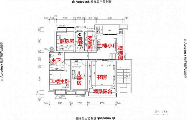 二楼平面图.jpg