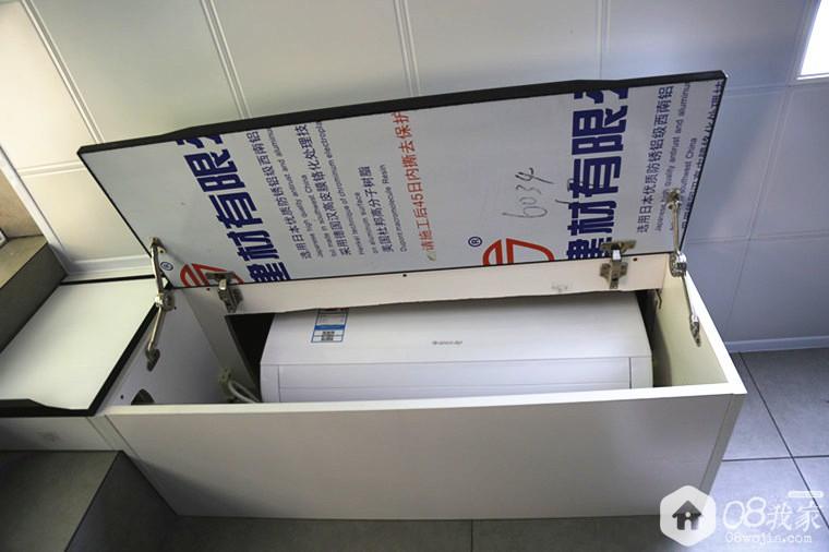 厨房空调柜打开.JPG