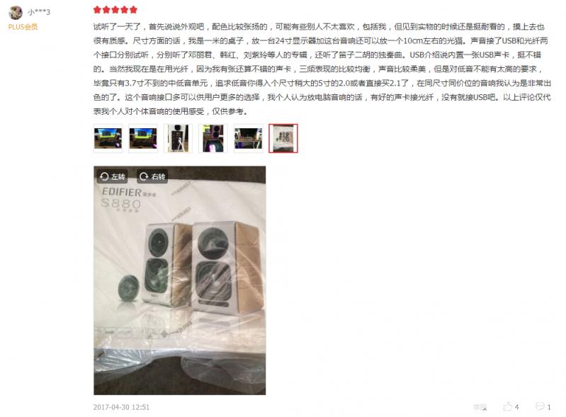 QQ图片20170524162110.png