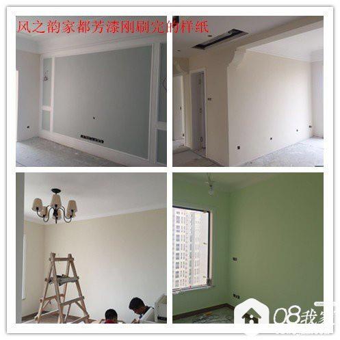 112864_1480907571_mgRp4a8.jpg