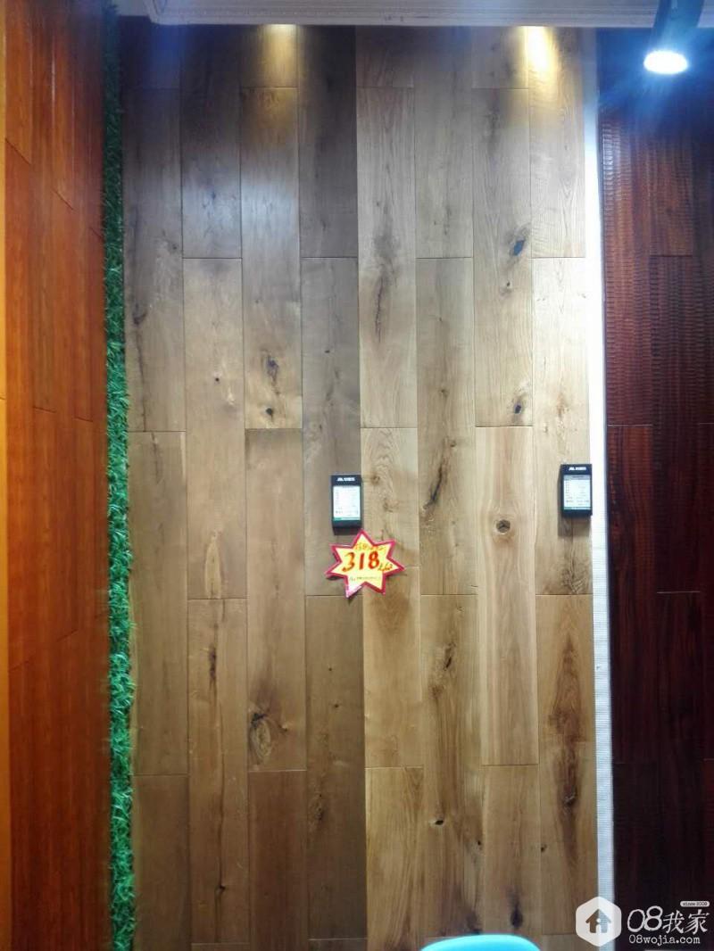 橡木地板.jpg