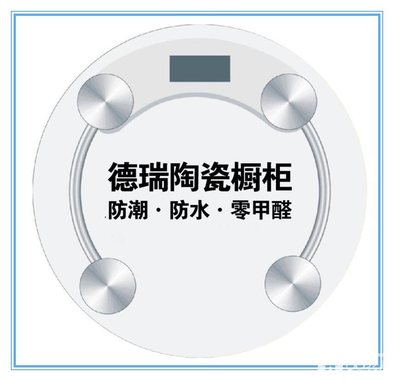 电子秤.jpg