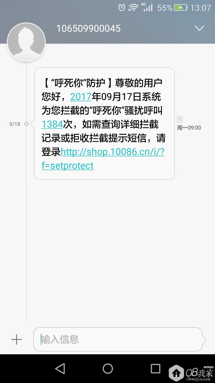 微信图片_20180102132646.png