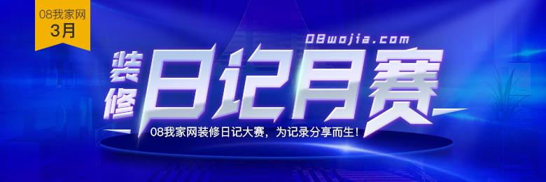 日记月赛-01(2).png