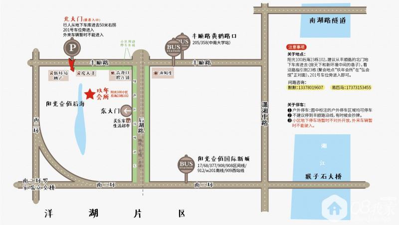 玖年导航图2-01.jpg