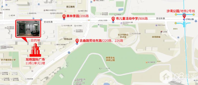 可可的弦家地图.png