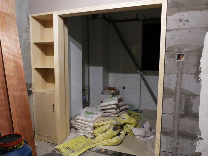 小酒柜和厨房门门套