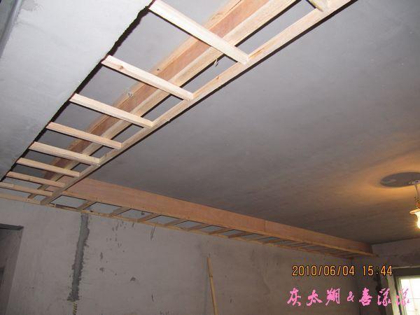 客厅吊顶龙骨架