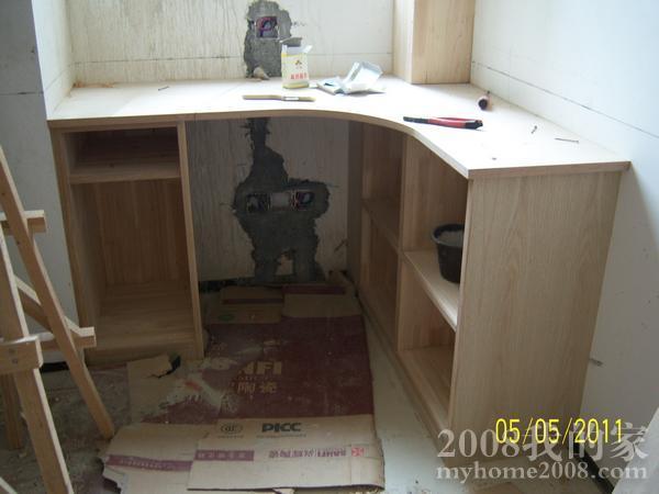 木工第九天  电脑桌出品