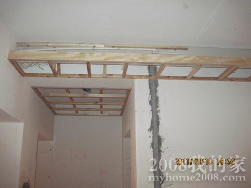 而木工师傅吊顶时显然忽略了施工图,忘记留窗帘盒的位置了.