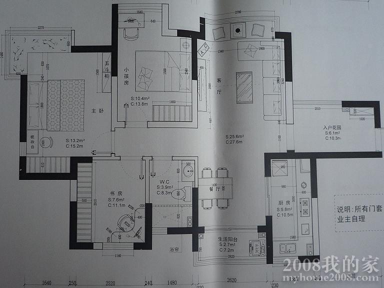 南北卧室平面设计图