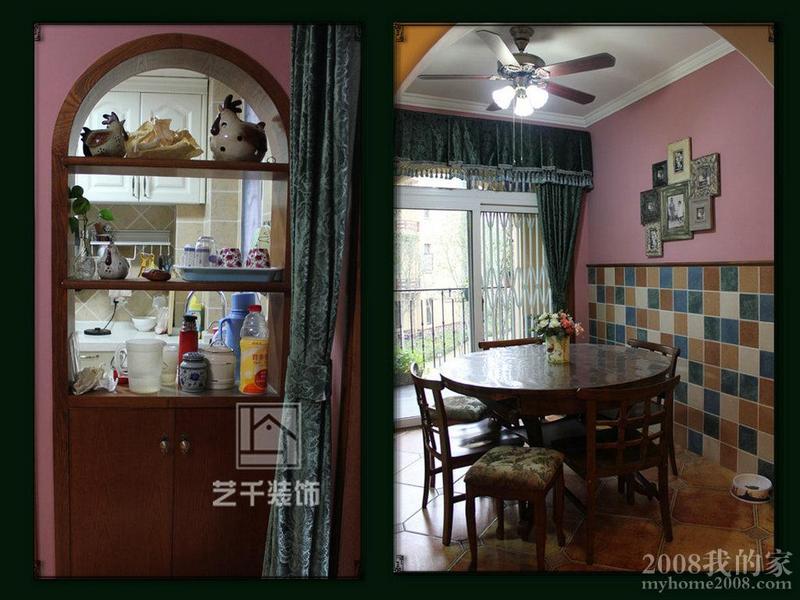 美式客厅墙裙瓷砖装修效果图