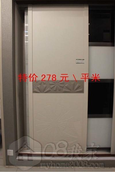 几何衣柜门腰线图片