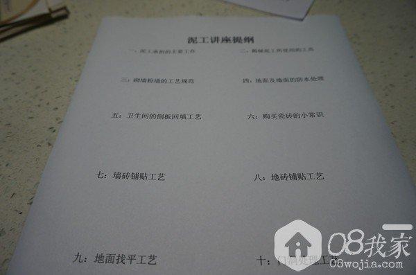 DSC07427_副本.jpg