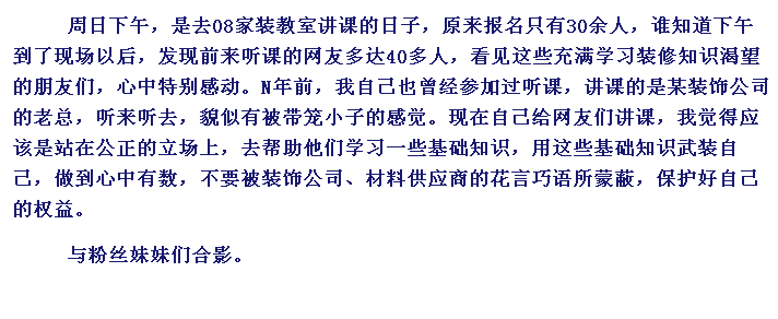 QQ图片20150420161623.png