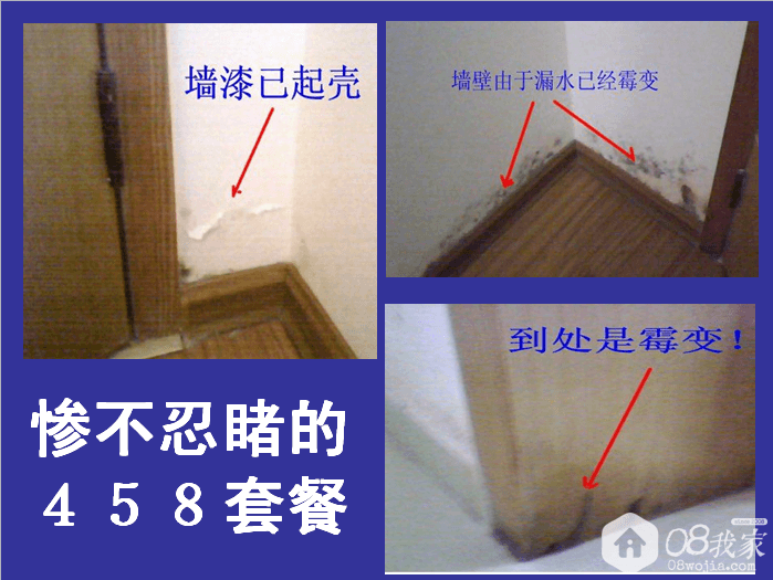 QQ图片20150420160147.png