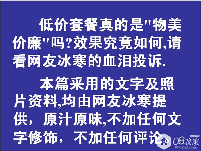 QQ图片20150420165353.png