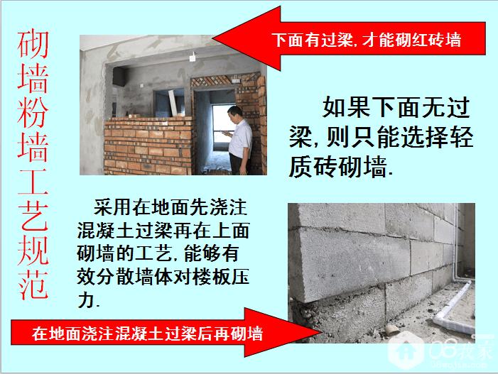 QQ图片20150420165644.png