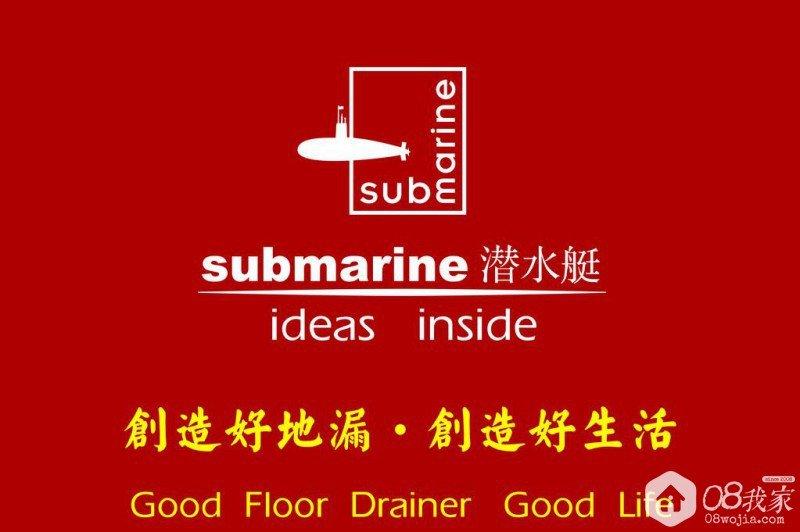 潜水艇地漏 图标.jpg