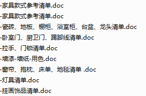 20151103110929.png