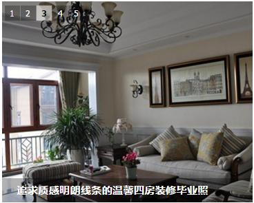 QQ图片20151218142315.png