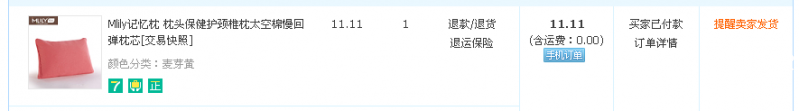 123432dopjonpkonozohk3.png