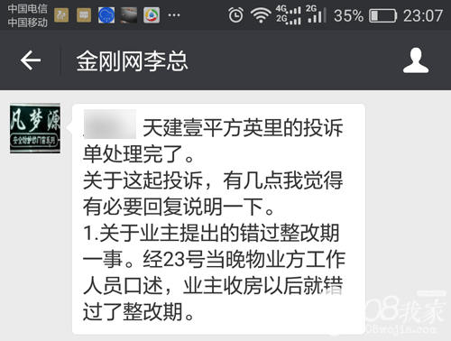 Screenshot_2016-12-25-23-07-55.png