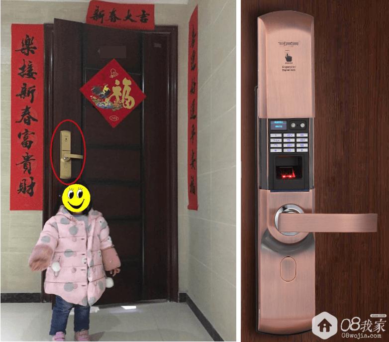 QQ图片20170314132139.png