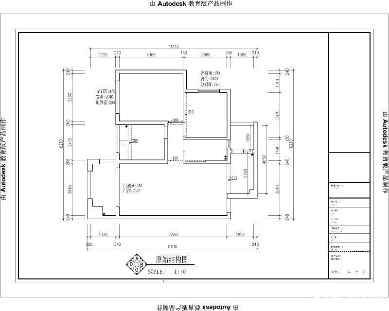 原始结构,买房注意几点:1.尽量南北通透 2.房间尽量要宽而不是要长 3.沙发区域尽量大