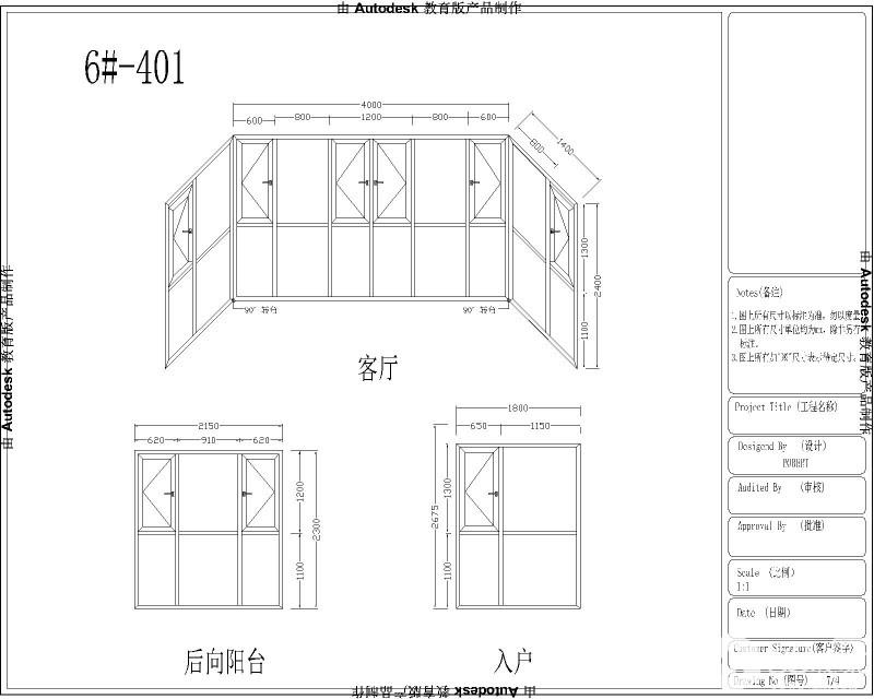 万里 (2)6-1201-Model.jpg