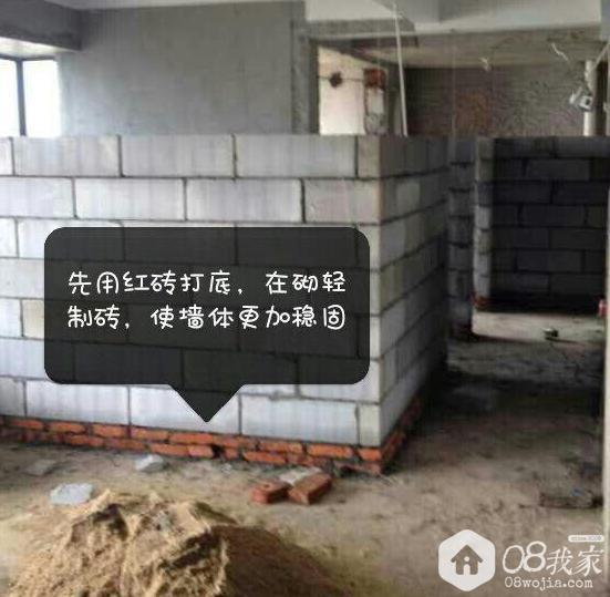 QQ图片20170505112014.png