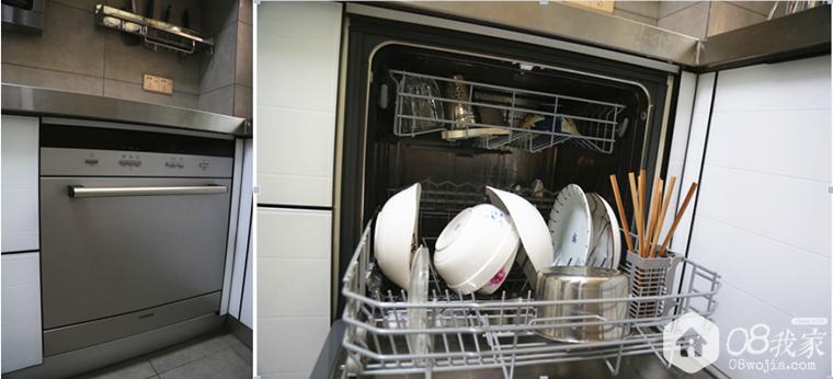 洗碗机.png