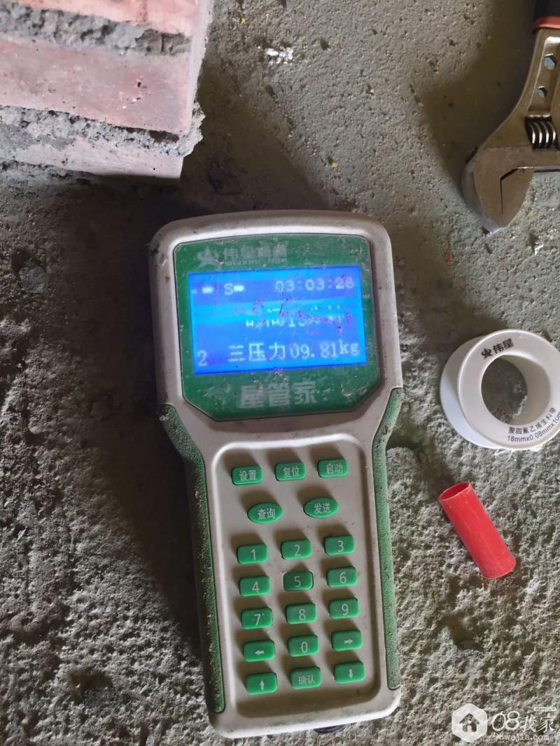 809312607.jpg
