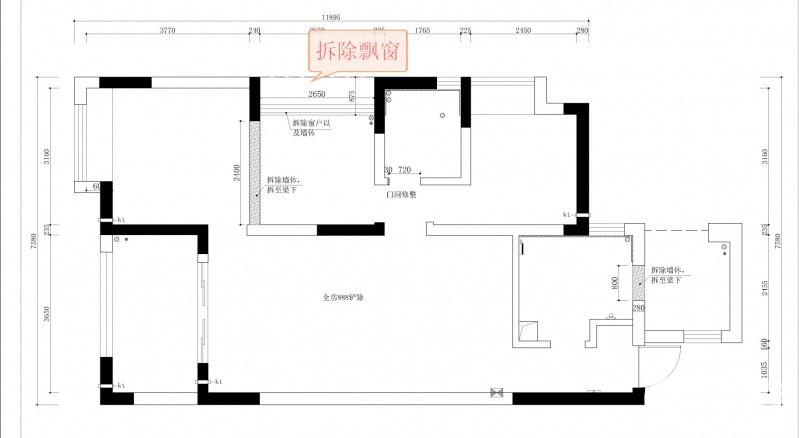 紫湖香醍12栋1403-6-4改最终-Model2_看图王.jpg