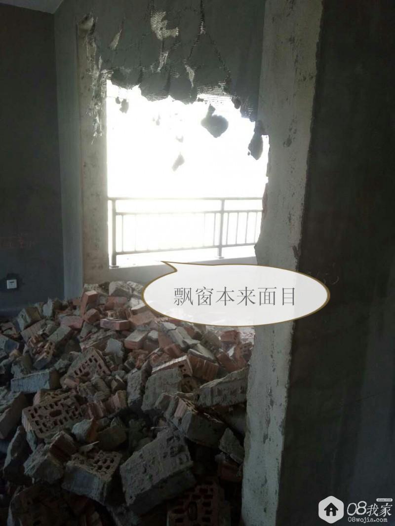 mmexport1497251991956_看图王.jpg