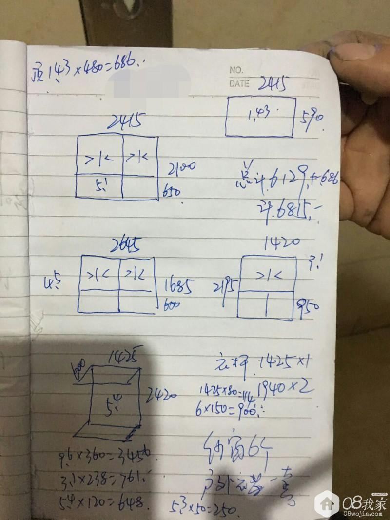 mmexport1497443062721_看图王.jpg