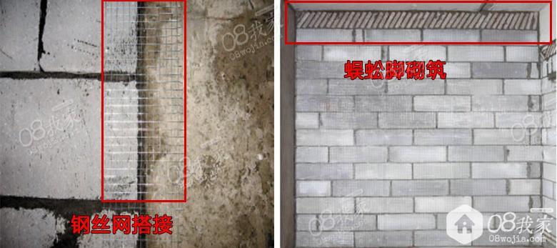 砌墙-钢筋网.jpg