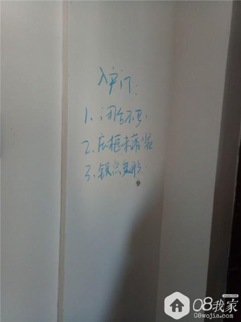 QQ图片20170927173257_副本.jpg