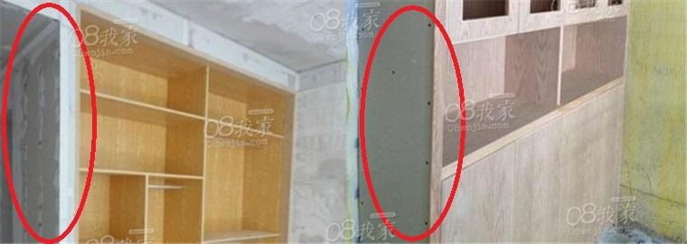 石膏板2_副本2.jpg
