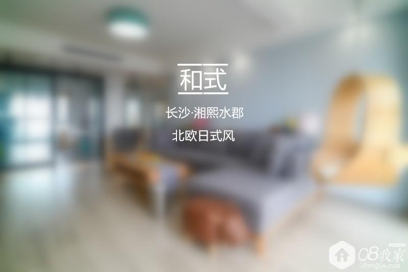 DSC_5020_副本.jpg