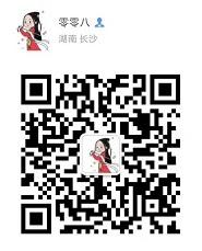 微信图片_20171128094923.jpg